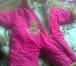 Фото в Для детей Детская одежда Продаю детский зимний комбинизон с ушками в Пензе 650