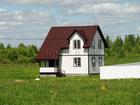 Скачать изображение  Новый теплый дом с верандой, по гарантии, у озера Плещеево 39722782 в Переславле-Залесском