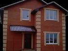 Скачать фотографию Агентства недвижимости Обменяю дом на квартиру 32367326 в Перми