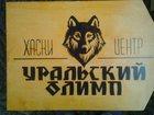 Изображение в   Выжигаем на заказ таблички, вывески, логотипы, в Перми 800