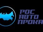 Фотография в Авто Аренда и прокат авто Прокат автомобилей от 600 рублей/сутки  Большой в Перми 900