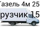 ����������� �   ����� ������ �������������� 89504716531 ������ � ����� 150