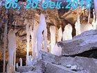 Изображение в Отдых, путешествия, туризм Товары для туризма и отдыха Приглашаем на увлекательную экскурсию в мир в Перми 800