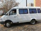 Фотография в   автобус-газель 13 местная 500 рублей час в Перми 500