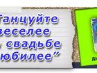 Новое изображение Ремонт, отделка Ди-джей с аппаратурой на праздник (почасовая) 34793448 в Перми