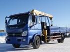 Увидеть foto Фургон Кран-манипулятор Foton 7 тонн КМУ 5 тонн, 12 метров, 34798463 в Красноярске