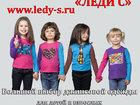 Новое изображение Мужская одежда джинсовая одежда секонд хенд для детей и подростков 35987753 в Перми