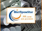 Уникальное изображение Строительные материалы Предлагаем по выгодным ценам продукцию из дюрали, 36241396 в Перми