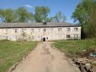 Увидеть foto Коммерческая недвижимость Срочная продажа, 36750365 в Перми