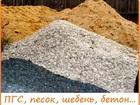 Изображение в   Наша компания занимается продажей строительных в Перми 0