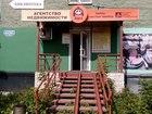 Скачать foto Коммерческая недвижимость Продам помещение свободного назначения Чкалова, 20 37058536 в Перми