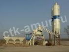 Свежее фотографию Спецтехника Бетонный завод HZS35 с силосом 70т, 37188828 в Перми