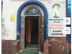 Foto в Недвижимость Коммерческая недвижимость Продается действующий бар на бульваре Гагарина в Перми 310000