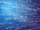 Скачать бесплатно изображение Репетиторы Репетитор по алгебре, геометрии, математике 37347883 в Перми