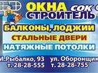 Смотреть изображение Двери, окна, балконы Установка, ремонт Окон, балконов, дверей 37664667 в Перми