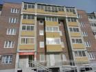 Изображение в   Уютная просторная 45 кв. м. 1-комнатная квартира в Перми 1530000