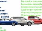 Скачать бесплатно фото Автосервис, ремонт Кузовной ремонт и покраска 38026988 в Перми