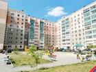 Скачать бесплатно foto  Челябинск на Пермь 38552180 в Перми