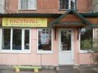 Свежее foto Коммерческая недвижимость Помещение жилое площадью 208,7 кв, м, 38614813 в Перми