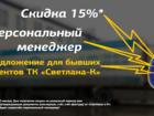 Скачать бесплатно фотографию Транспорт, грузоперевозки Доставка сборных грузов по России 39286090 в Перми