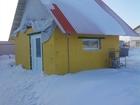 Скачать бесплатно фотографию Земельные участки Земельный участок с постройками в Ласьве 40182332 в Перми