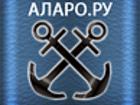 Скачать фото Разное Купим неликвиды электрооборудование 40532568 в Перми