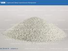 Скачать бесплатно фото Разное Мраморная крошка - весь фракционный ряд от 0,2 до 3 мм, 40742617 в Перми