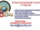 Увидеть foto Турфирмы и турагентства Туристические услуги в Чешской Республике, 42598752 в Перми