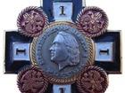 Новое изображение Коллекционирование Нагрудный знак Петр I император России Тяжёлый, 52925158 в Перми