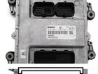 Скачать бесплатно изображение  Блок управления двигателем Камаз BOSCH 58070644 в Перми