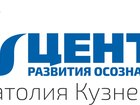 Смотреть изображение  Бесплатный семинар-практикум Первые шаги на пути к результатам 66418228 в Перми
