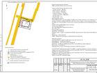 Свежее фотографию  СПОЗУ - Схема планировочной организации земельного участка 67890213 в Перми