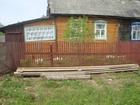 Свежее фотографию  Продажа дома от собственника, 68443244 в Перми