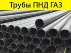 Скачать бесплатно фото  Трубы ПНД для газификации 69491013 в Перми