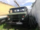 Увидеть фотографию Спецтехника Ямобур БМ-3025 на шасси ГАЗ-66 БКМ 70403928 в Перми