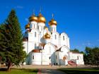 Новое фотографию  30, апр, 20 Тур Золотое Кольцо России рэ003 71316965 в Перми