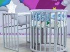Кроватка круглая 9 в 1 трансформер