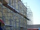 Скачать foto Другие строительные услуги Капитальный, косметический ремонт монтаж нового фасада 81337005 в Перми