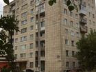 ПАО Сбербанк реализует имущество:  Объект (ID I5964632) : ко