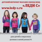 джинсовая одежда секонд хенд для детей и подростков