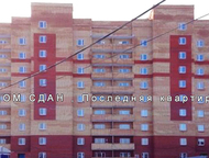 Продам квартиру в Перми , Фролы, Весенняя 7 Хотите купить квартиру в Перми? Прод