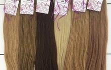 Продажа натуральных волос на трессе