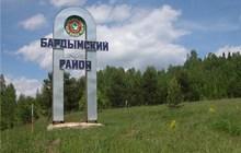 Продам земельный участок (Бардымский р-н)