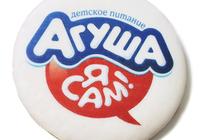 Печенье с логотипом компании