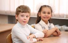 Продленка для школьников 1-4 классов