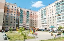 Челябинск на Пермь