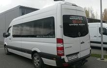 Туристический микроавтобус без посредников