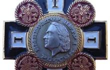 Нагрудный знак Петр I император России Тяжёлый