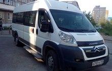 Пассажирские перевозки по Перми