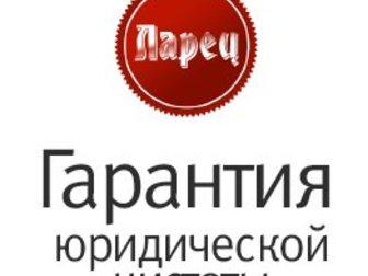 Новое фото Агентства недвижимости Бесплатные услуги по покупке квартир 32662491 в Перми